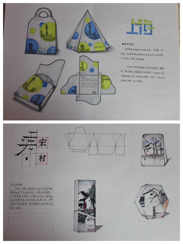 视觉传达设计图片